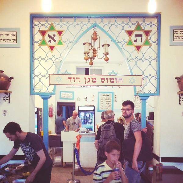 Hummusija na Shuk ha Carmel